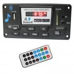 wholesale-digital-bluetooth-4-0-ape-flac